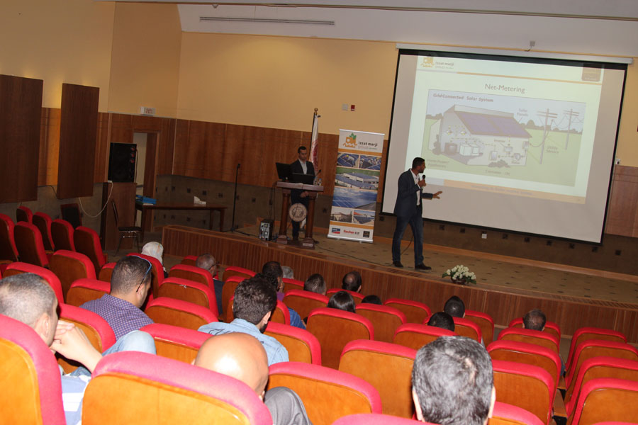 Lecture on the Progress of the PV Solar Power Project