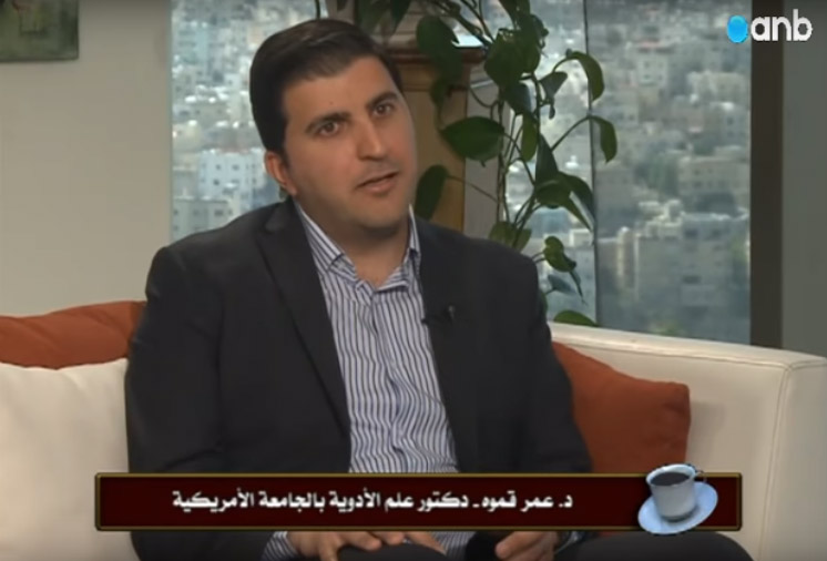 ANB TV Channel hosted Dr. Omar Gammoh