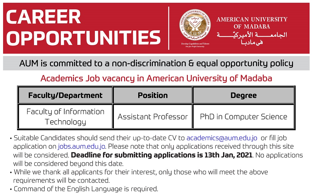 Job vacancy in American University of Madaba \PhD in Computer Science
